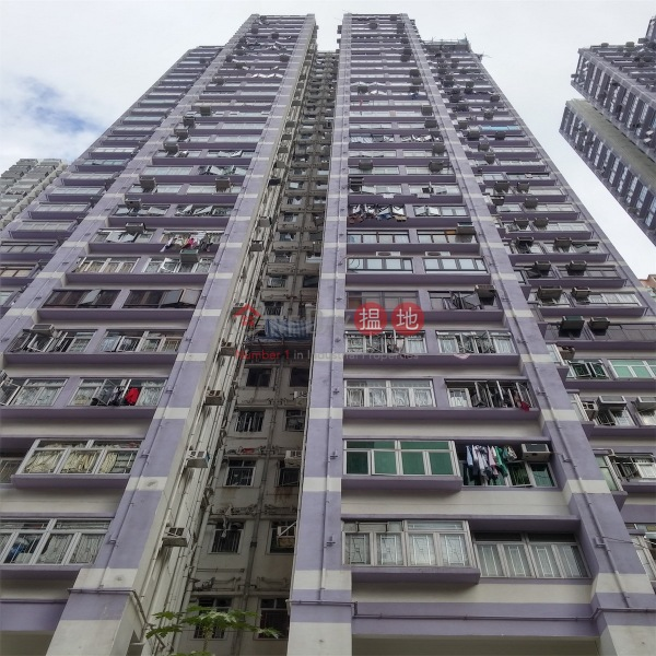 Po Sing Centre Block C (Po Sing Centre Block C) Kwai Chung|搵地(OneDay)(2)