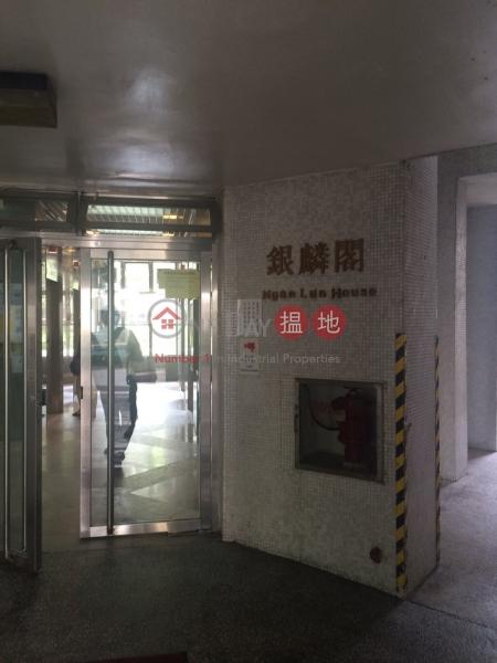 銀麟閣兆麟苑 (Ngan Lun House - Sui Lun Court) 屯門|搵地(OneDay)(2)