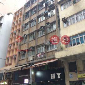 皇后大道西229-231號,西營盤, 香港島
