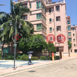 Hong Kong Gold Coast Block 32|香港黃金海岸 32座
