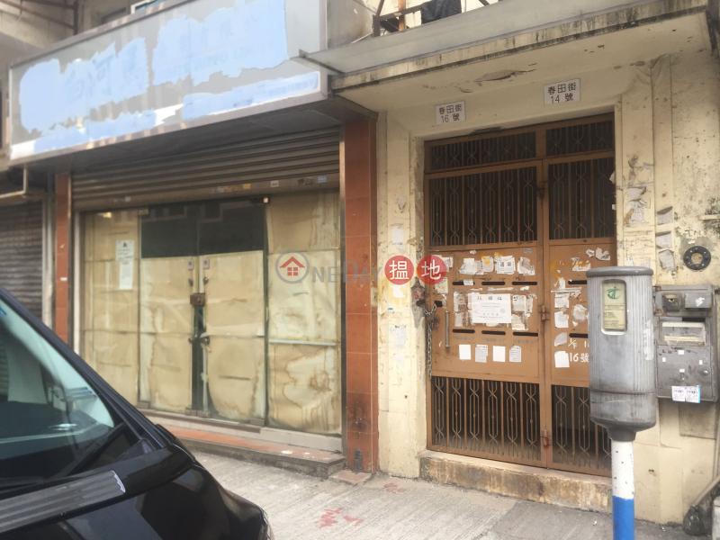 春田街16號 (16 Chun Tin Street) 紅磡|搵地(OneDay)(2)