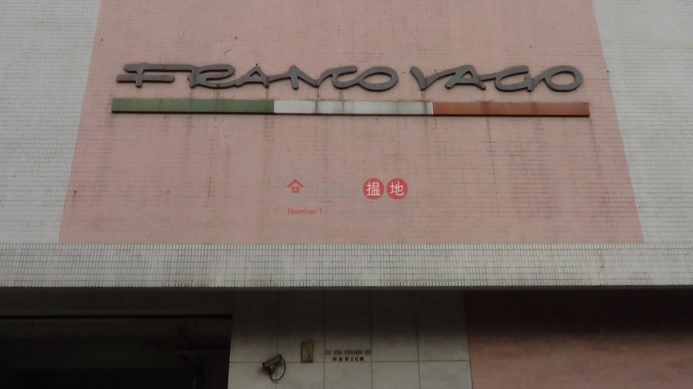 美時家具城 (Lamex Warehouse) 粉嶺|搵地(OneDay)(3)