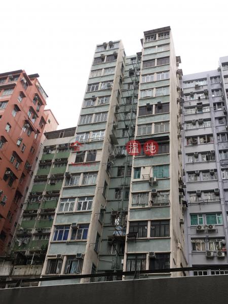 Tsung Nga Building (Tsung Nga Building) Sham Shui Po|搵地(OneDay)(1)