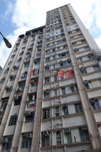 Hing Cheong Building (Hing Cheong Building) Sai Wan Ho|搵地(OneDay)(2)