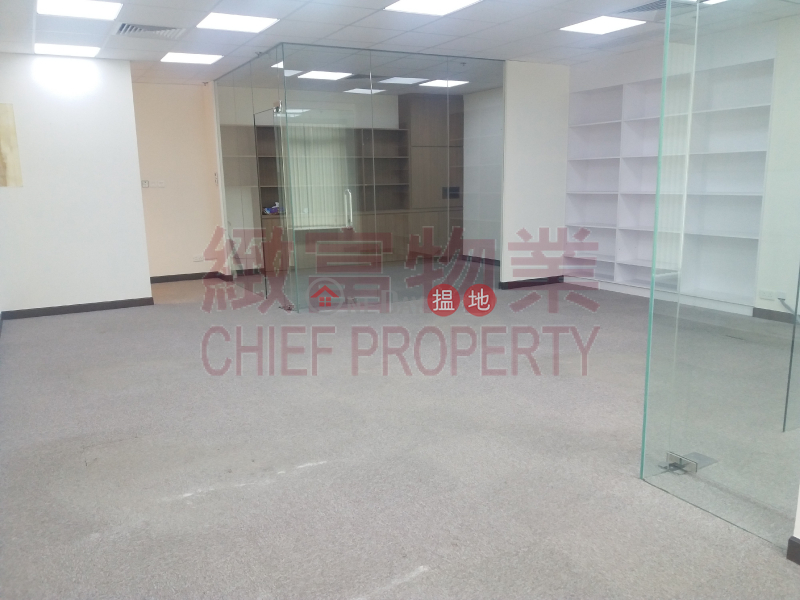 Property Search Hong Kong | OneDay | Office / Commercial Property, Sales Listings, Win Plaza