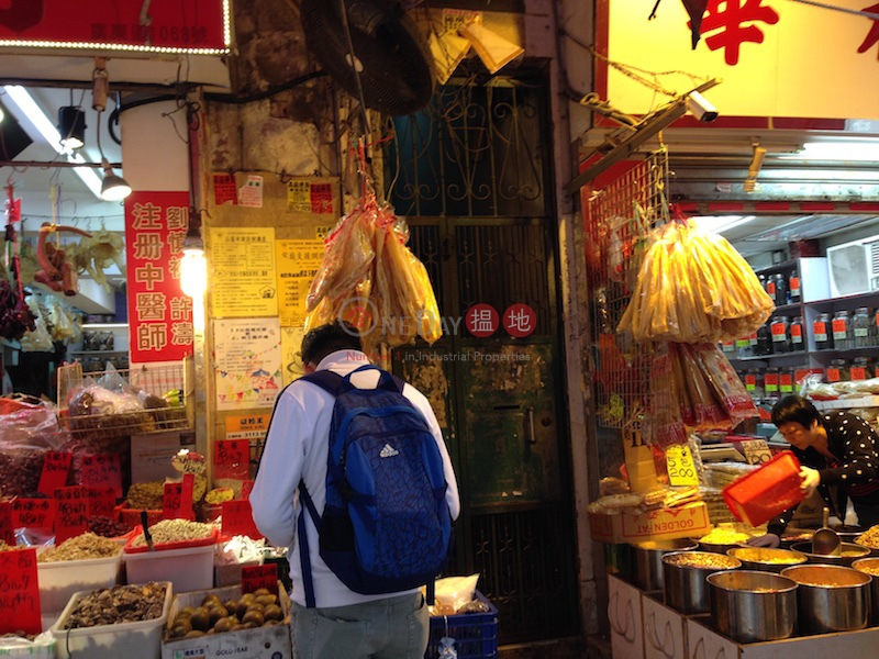 1066 Canton Road (1066 Canton Road) Mong Kok|搵地(OneDay)(1)
