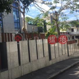 Unir Garden,Shek O, Hong Kong Island