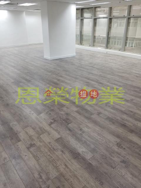 詳情請致電98755238|灣仔區堅雄商業大廈(Keen Hung Commercial Building )出租樓盤 (KEVIN-6022186321)_0
