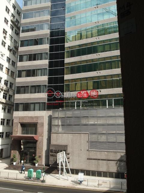 甄沾記大廈|南區甄沾記大廈(Yan's Tower)出售樓盤 (info@-02703)_0