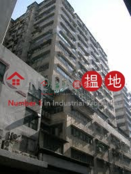 Sing Win Factory Building, Sing Win Factory Building 成運工業大廈 Sales Listings   Kwun Tong District (rajes-00283)