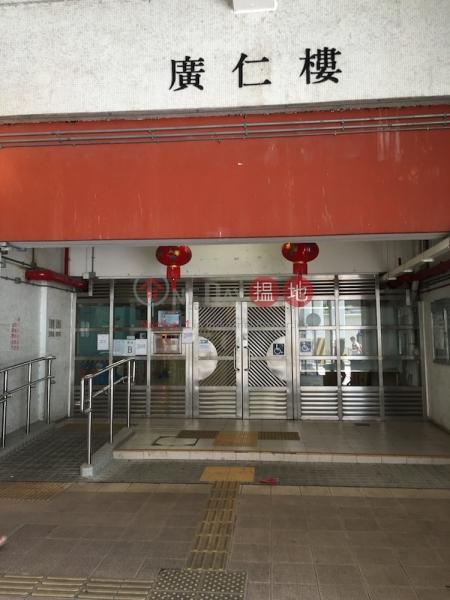 廣福邨 廣仁樓 (Kwong Fuk Estate Kwong Yan House) 大埔|搵地(OneDay)(2)