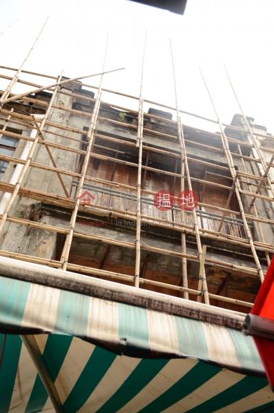 嘉咸街26B號 (26B Graham Street) 中環|搵地(OneDay)(2)