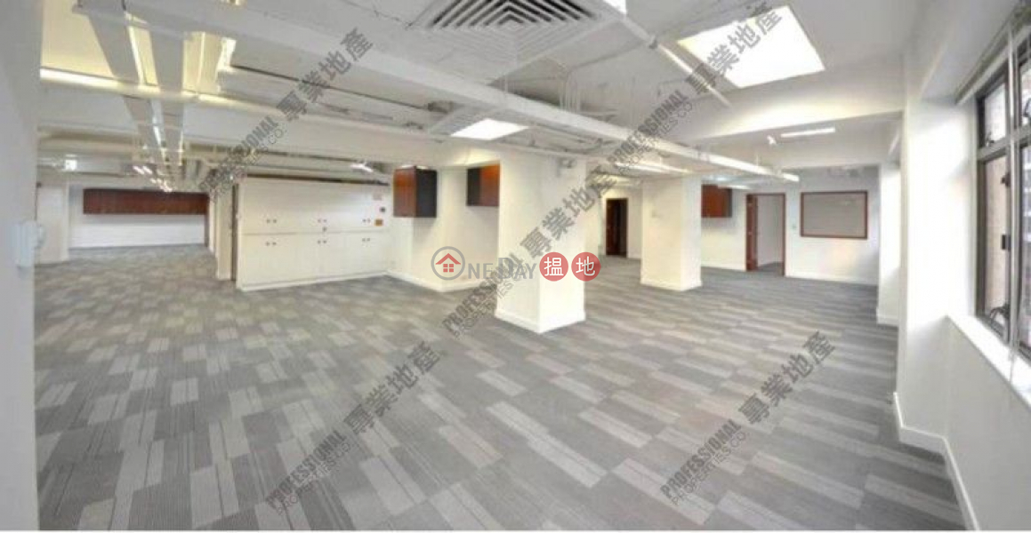 Greatmany Centre, Greatmany Centre 智群商業中心 Rental Listings | Wan Chai District (01B0127061)