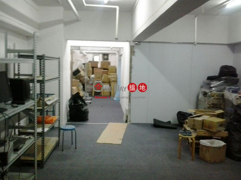 World-wide Industrial Centre, World-wide Industrial Centre 環球工業中心 Rental Listings | Sha Tin (ken.h-02010)