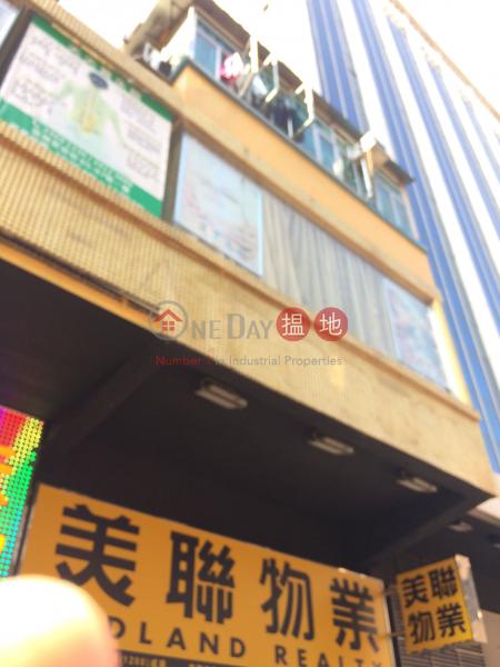 眾安街65號 (65 Chung On Street) 荃灣東|搵地(OneDay)(1)