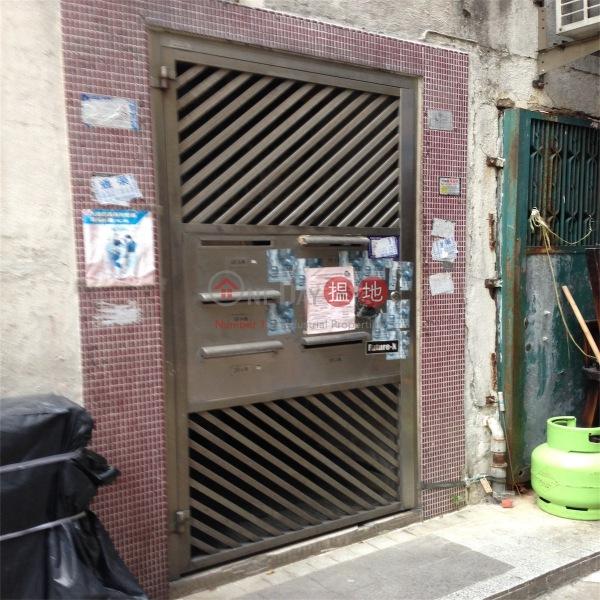 施弼街3號 (3 Shepherd Street) 銅鑼灣|搵地(OneDay)(2)