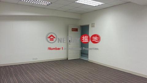 mop Kwun Tong DistrictTreasure Centre(Treasure Centre)Rental Listings (ihkpa-00333)_0