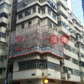 Sea View Building|海傍新樓