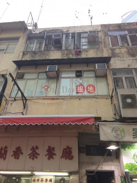 新村街36號 (36 San Tsuen Street) 荃灣東|搵地(OneDay)(1)