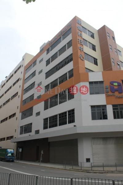 資訊工業中心 (Informtech Industrial Centre) 沙田|搵地(OneDay)(3)