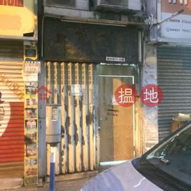 榮光街19號,紅磡, 九龍