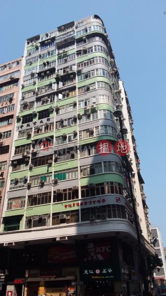 旺角大樓 (Mong Kok Building) 旺角|搵地(OneDay)(5)