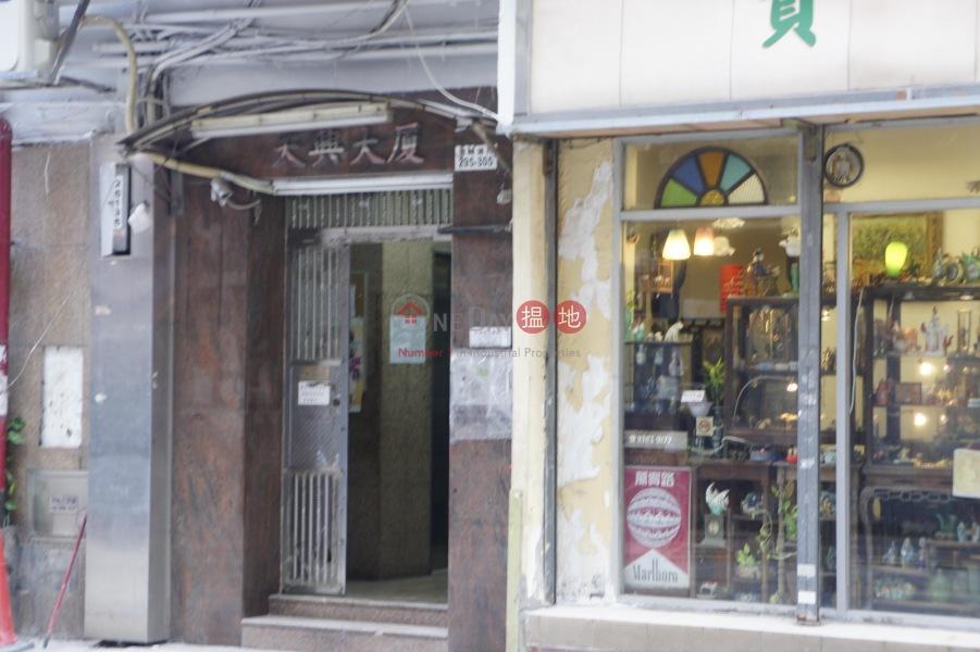 Tin Hing Building (Tin Hing Building) Sai Ying Pun|搵地(OneDay)(3)