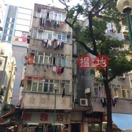 32 Yi Pei Square,Tsuen Wan East, New Territories