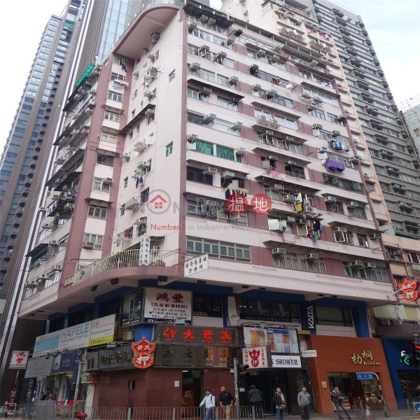 Fook Gay Mansion (Fook Gay Mansion) Wan Chai|搵地(OneDay)(4)