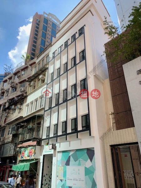 THE GAGE, 34-36 Gage Street | Central District | Hong Kong | Rental HK$ 96,000/ month