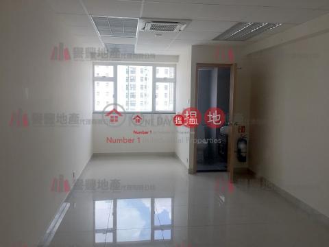 豪華工業大廈|葵青豪華工業大廈(Hover Industrial Building)出租樓盤 (theri-04111)_0