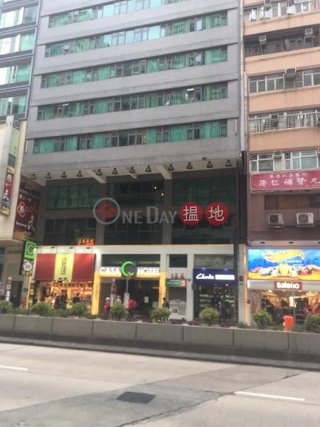 CASA HOTEL (Casa Hotel) 油麻地 搵地(OneDay)(2)