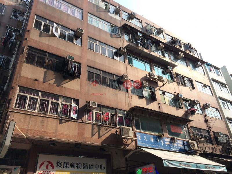 葵偉樓 (Kwai Wai Building) 大圍|搵地(OneDay)(2)