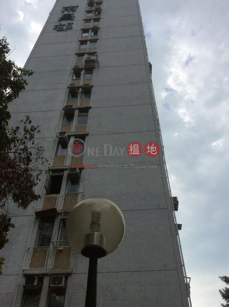 Cheong Yin House, Nam Cheong Estate (Cheong Yin House, Nam Cheong Estate) Sham Shui Po|搵地(OneDay)(2)