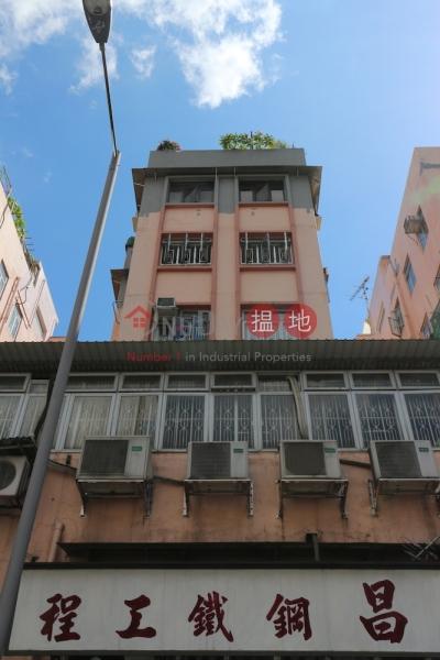 Kwong Fuk Building (Kwong Fuk Building) Tai Po|搵地(OneDay)(5)