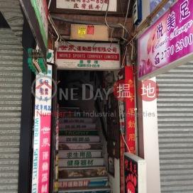 Hong Ning House ,Mong Kok, Kowloon