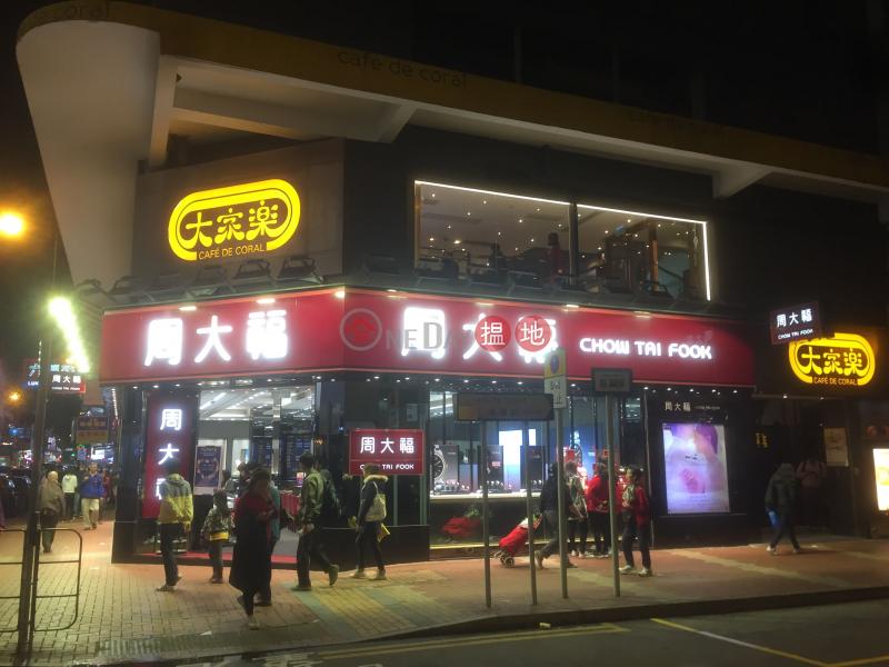 秋雲大廈 (Chau Wan Building) 荃灣東|搵地(OneDay)(2)