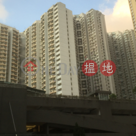 On Yan House (Block A),Tsz On Court|慈安苑安欣閣 (A座)