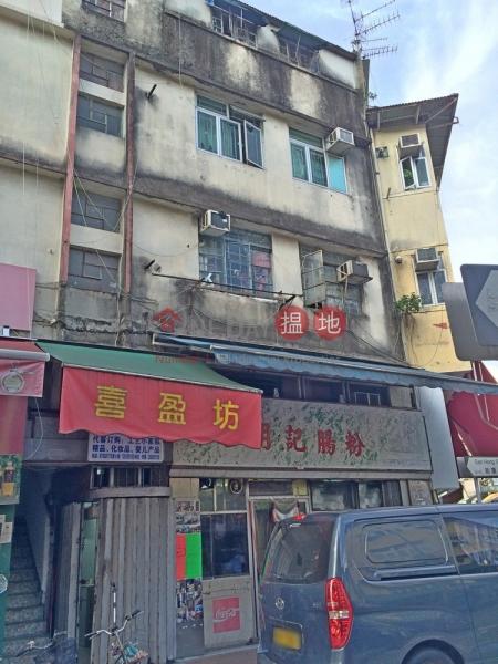 新康街11號 (San Hong Street 11) 上水|搵地(OneDay)(3)