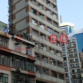 寶新閣,鰂魚涌, 香港島