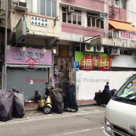 Sheung On House|常安樓