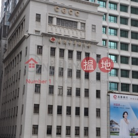 Chinese General Chamber of Commerce,Central, Hong Kong Island
