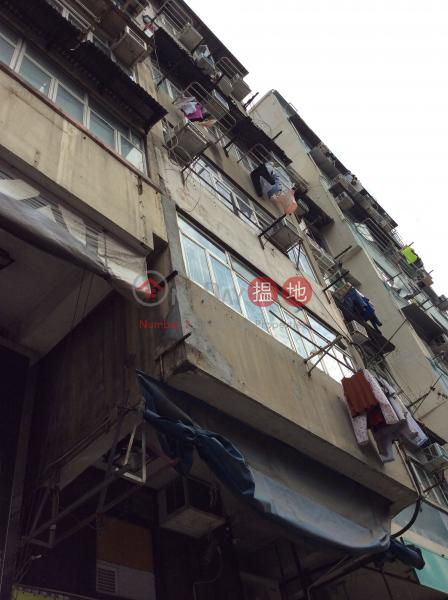 南昌街172號 (172 Nam Cheong Street) 深水埗 搵地(OneDay)(2)