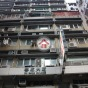 Tai Shing Building (Tai Shing Building) Western DistrictBonham Strand West43-47號|- 搵地(OneDay)(4)