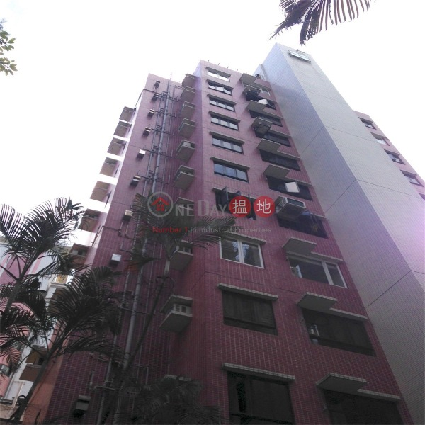 Greenland House (Greenland House) Wan Chai|搵地(OneDay)(5)