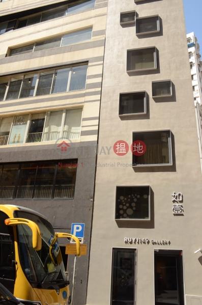 No. 149 Hollywood Road (No. 149 Hollywood Road) Sheung Wan|搵地(OneDay)(2)
