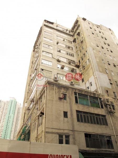志聯工廠大廈 (Gee Luen Factory Building) 觀塘|搵地(OneDay)(2)