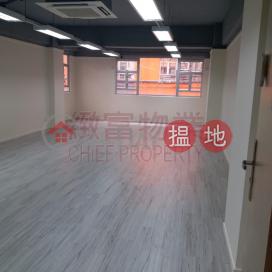 Chung Hing Industrial Mansions Wong Tai Sin DistrictChung Hing Industrial Mansions(Chung Hing Industrial Mansions)Rental Listings (64413)_0