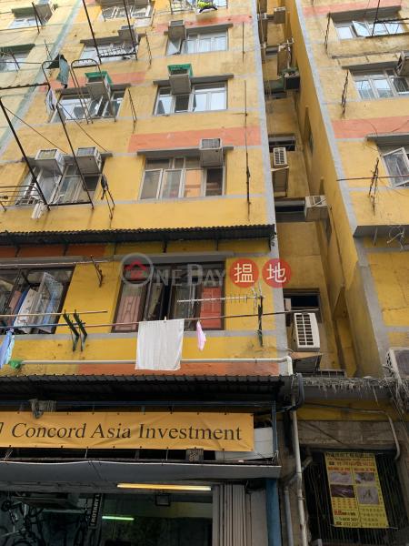 6 Yin On Street (6 Yin On Street) To Kwa Wan|搵地(OneDay)(1)
