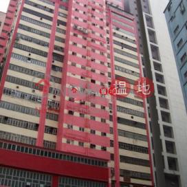 正好工業大廈|荃灣正好工業大廈(Jing Ho Industrial Building)出租樓盤 (poonc-01641)_0